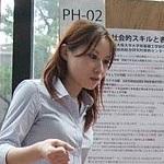 Hiroko Kamide